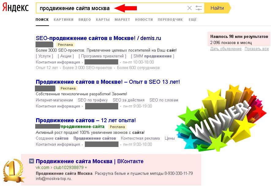 Продвижение сайта челябинск в топ 10 яндекса цена институт биологических исследований севастополь сайт