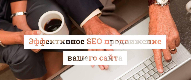 Создание сайтов Яндекс